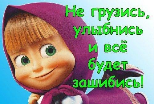 Статусы на одноклассники приколы и ...: numcartre470.narod.ru/69-statusi-na-odnoklassniki-prikoli.html