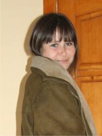 Елена Крапивенко, 25 августа 1992, Москва, id97933170