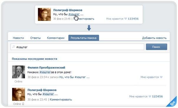 ВКонтакте | Вход