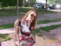 Эльвира Шубкина, 23 марта , Оренбург, id109956106