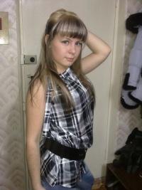 Наталья Орлова, 22 марта , Чебоксары, id164030194