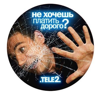 Должностная Инструкция Продавца Консультатнта Сотовых Телефонов