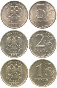 Скупка монет в саратове цены адреса количество монет 10 рублей города воинской славы