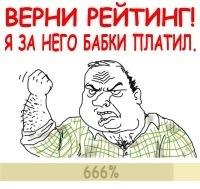a_420933b6.jpg
