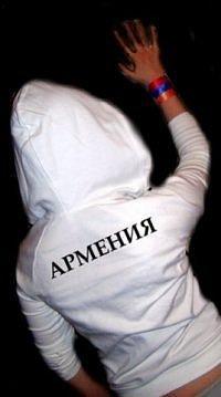 Картинки с надписью армяночка, смешные