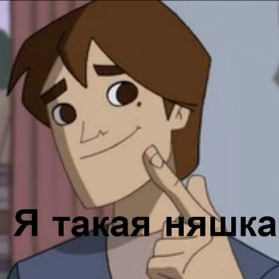 Даниил Даунов, 31 декабря , Новосибирск, id168244871