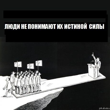 http://cs11304.vk.me/u118715216/-14/x_4b9c7005.jpg