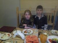 Ксюха Блонд, 31 июля 1999, Нижнекамск, id119475517