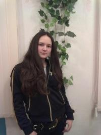 Таня Кандерова, 15 ноября 1995, Одесса, id133384211