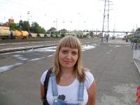 Оксана Белова, 26 марта 1977, Ковров, id138477466