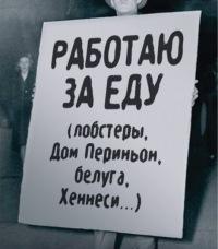 Вера Гершевич, 5 сентября 1989, Красноярск, id142476006