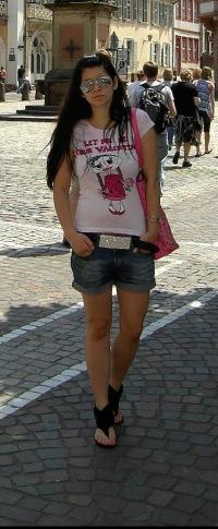 Marina Blank