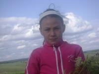 Гулфия Загидулина, 18 ноября 1995, Самара, id107234563