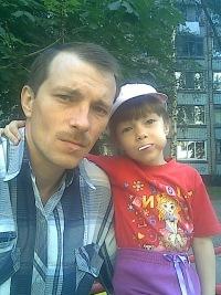 Дмитрий Кочеков, 29 августа 1974, Днепропетровск, id109993300