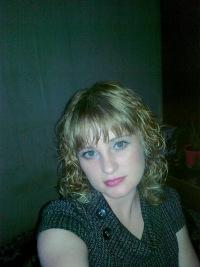 Юлия Константинова, 4 июня , Ульяновск, id110253637
