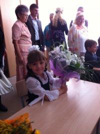 Лена Яблонских, 27 августа , Челябинск, id148897302