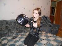 Женька Ярухина, 2 декабря 1997, Ижевск, id157896724