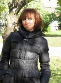 Лилия Кулик