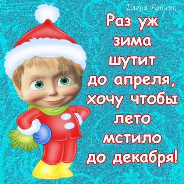 РЕЛАКСАЦИЯ))))) - Страница 4 X_a6842121