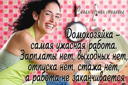 РЕЛАКСАЦИЯ))))) - Страница 4 5QOGzu67CxM