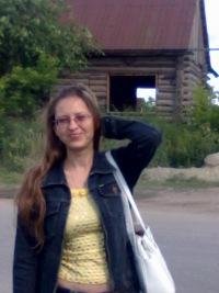 Юлия Сандакова, 27 сентября , Новосибирск, id149843215