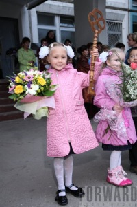 Катя Старшова, 28 октября , Москва, id99034255