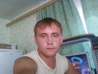 Дмитрий Гаврилов, 18 июля , Самара, id99191324