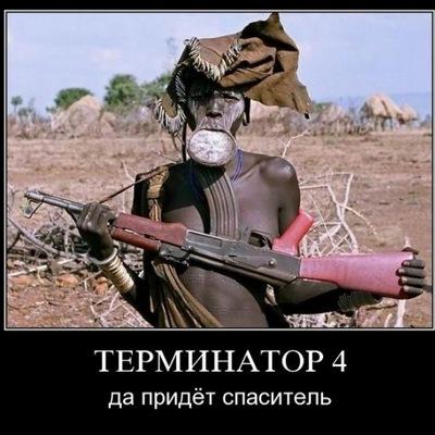 Дамир Ягафаров, 17 мая 1988, Уфа, id64245908