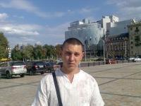 Александр Егорчатов, 5 сентября , Киев, id112874726