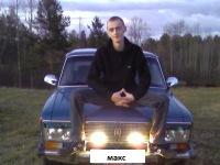 Макс Николаев, 2 марта 1987, Остров, id124548631