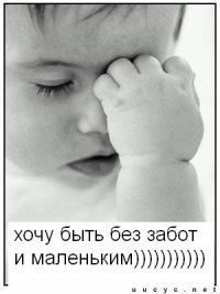 Иван Сергеев, 7 июля 1991, Красноярск, id129024711