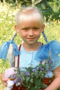 Галина Давиденко, Санкт-Петербург