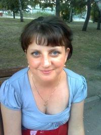Олеся Михайлова, 29 августа 1974, Челябинск, id109993303