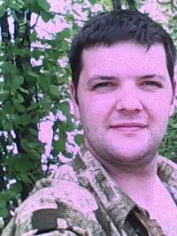 Виталий Соболевский, 8 июня 1984, Ерофей Павлович, id153930560