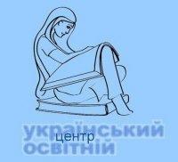 Украинский (UEC)