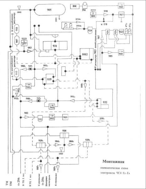 схемы электровоза ЧС4 КВР