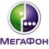 Мегафон Сибирь - Локальные ресурсы
