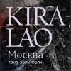 СЕГОДНЯ!!! KIRA LAO (трип-хоп, фолк / Москва) в клубе Граффити!!!