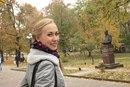Наталия Комкина фото #20