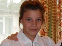 Мария Крючкова, 10 апреля 1994, Москва, id130088073