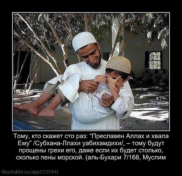 новости таджикистана свежие