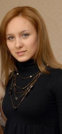 Настёна Sirasutdinova