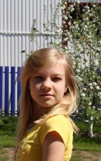 Анна Ворошилова, Самара