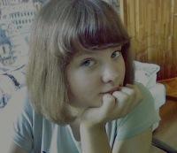 Лиза Сивакова, 19 декабря , Брянск, id48404688