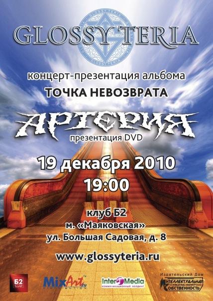 http://cs11309.vkontakte.ru/u60715557/121128533/x_c75e8b66.jpg
