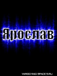 Ярослав Кашпур, 2 ноября 1996, Кировск, id88742910