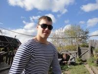Артем Шевелев, 10 февраля , Южно-Сахалинск, id998789