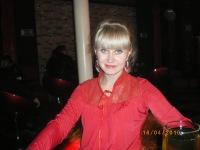 Натали Шагина, 17 октября 1994, Соликамск, id130822457