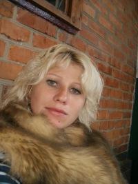 Ирина Мокляк, 10 октября 1989, Москва, id170532434
