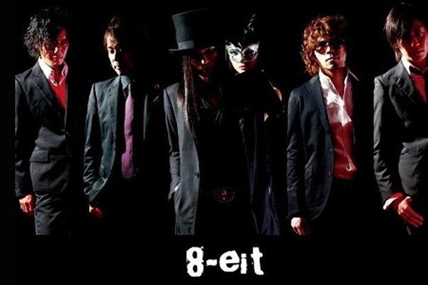 8-eit  [エイト] X_7a615117